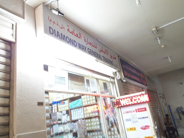HiDubai-business-diamond-way-general-trading-b2b-services-distributors-wholesalers-naif-dubai-2