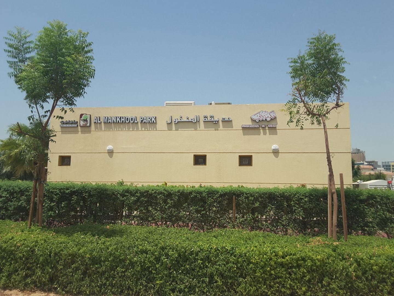 HiDubai-business-al-mankhool-park-leisure-culture-parks-beaches-mankhool-dubai-2