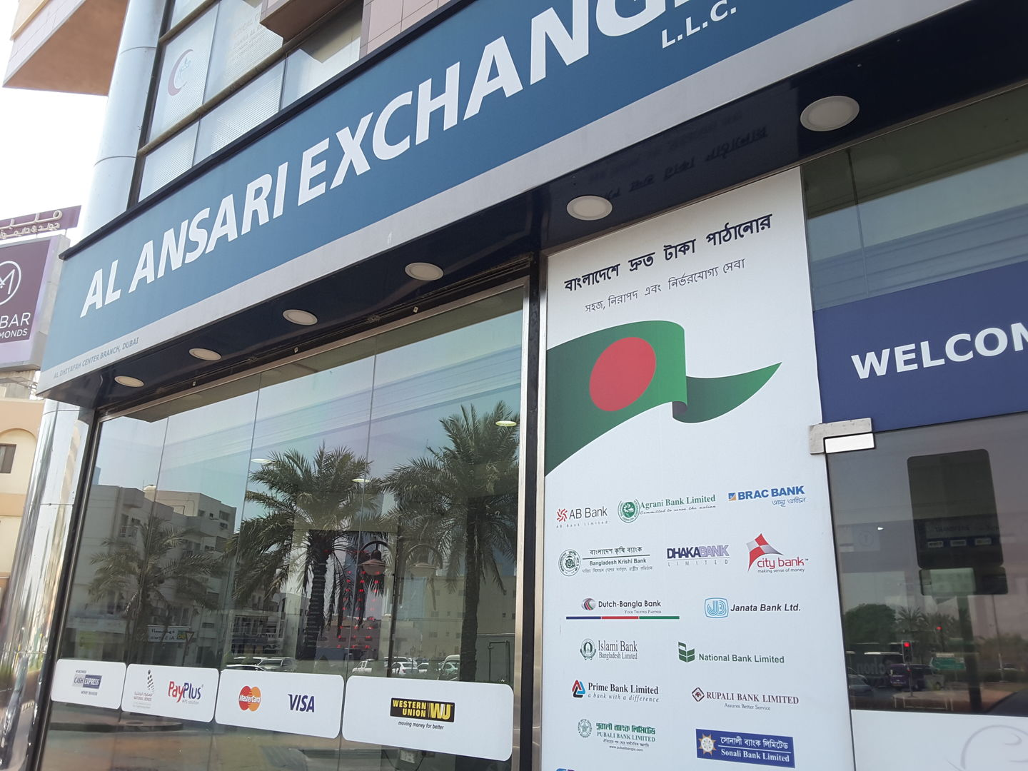 HiDubai-business-al-ansari-exchange-finance-legal-money-exchange-al-satwa-dubai-2