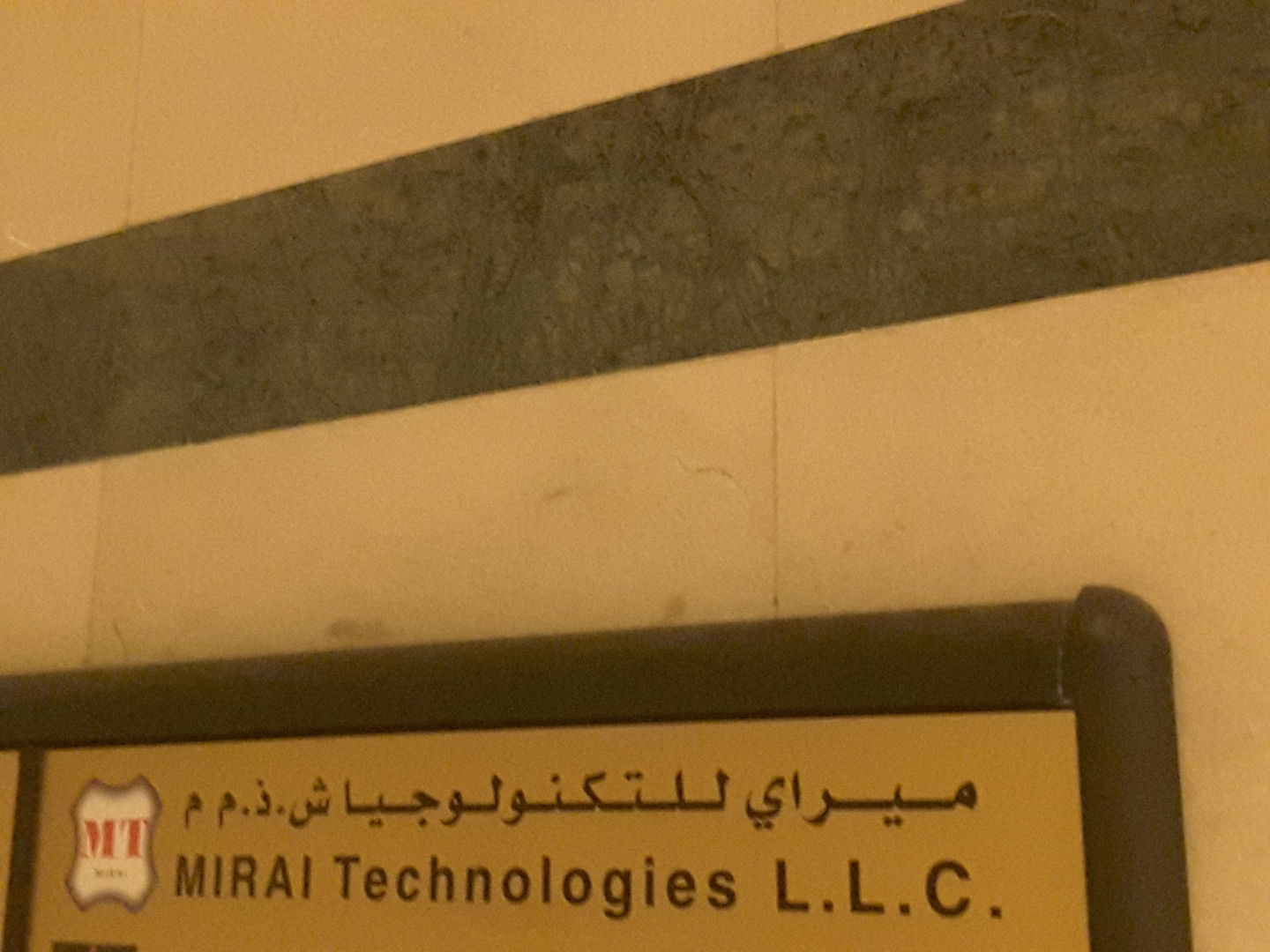 HiDubai-business-mirai-technologies-media-marketing-it-it-telecommunication-riggat-al-buteen-dubai-2