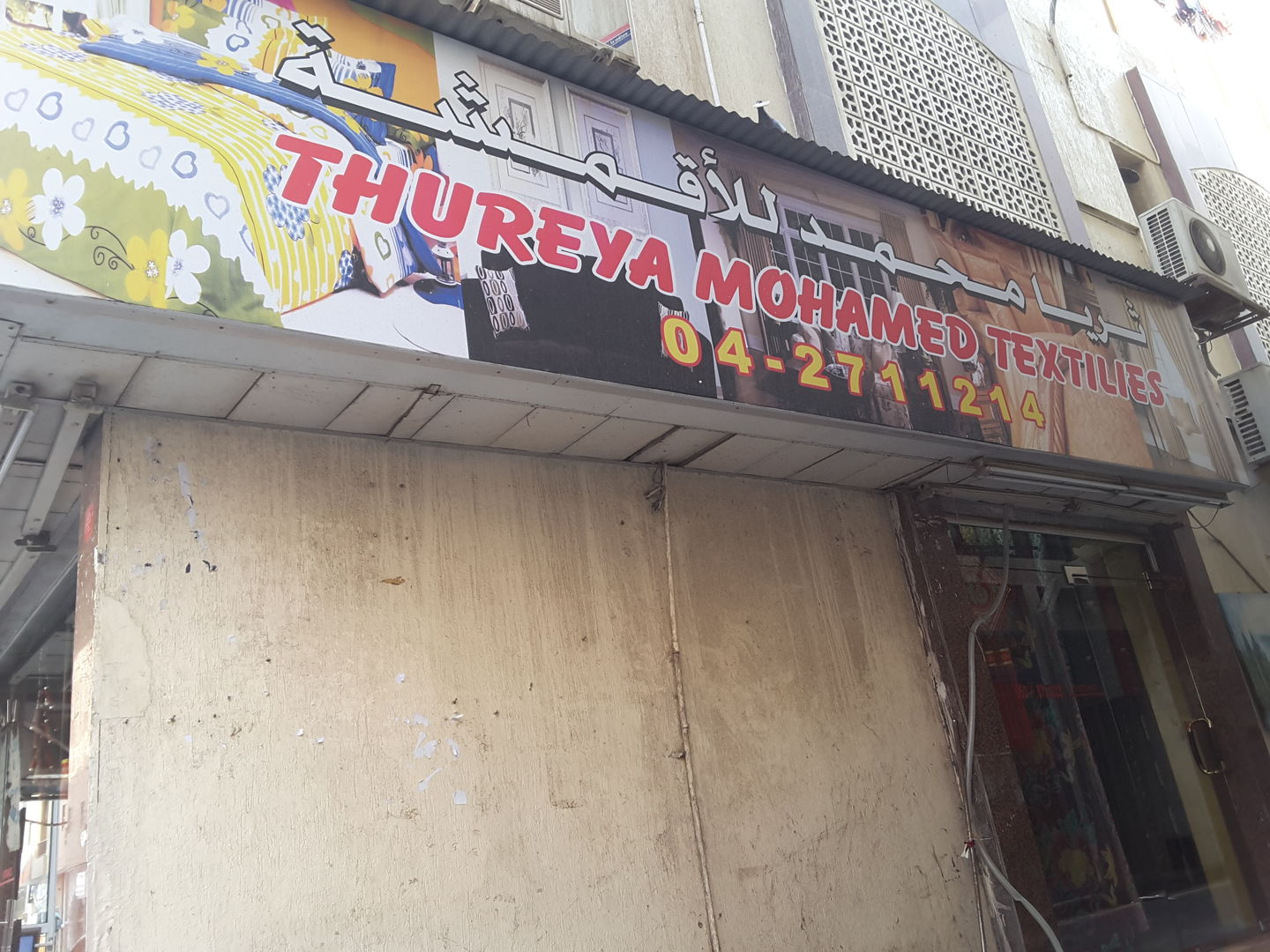 HiDubai-business-thureya-mohamed-textilies-shopping-furniture-decor-al-murar-dubai-2