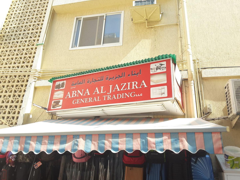 HiDubai-business-abna-al-jazira-general-trading-shopping-luggage-travel-accessories-meena-bazar-al-souq-al-kabeer-dubai-2