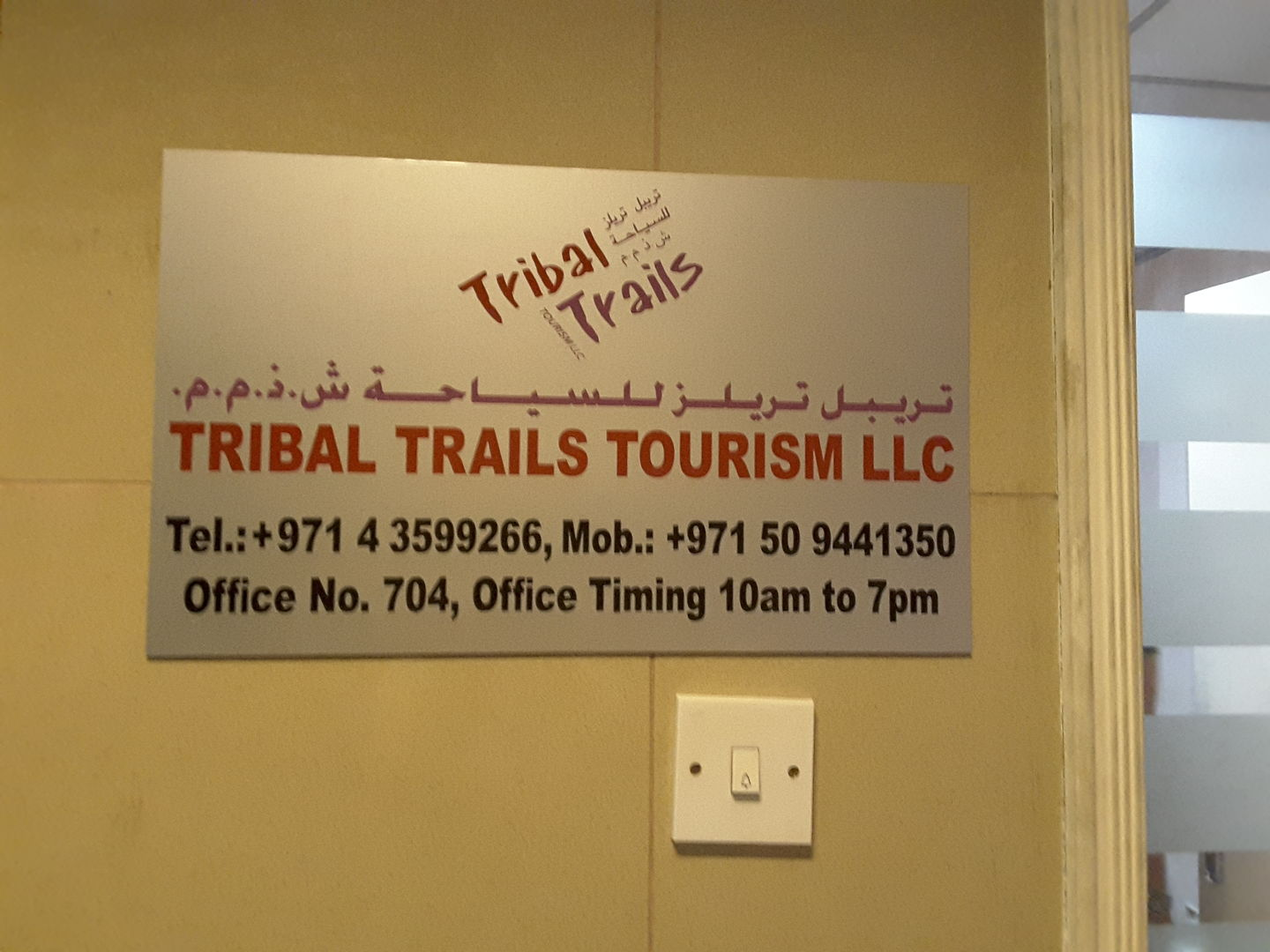 HiDubai-business-tribal-trails-tourism-hotels-tourism-local-tours-activities-al-raffa-al-raffa-dubai-2