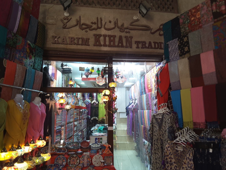 HiDubai-business-karim-kihan-trading-b2b-services-distributors-wholesalers-al-fahidi-al-souq-al-kabeer-dubai-2