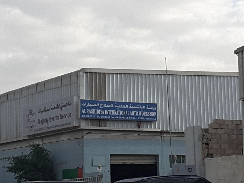 HiDubai-business-al-rashidiya-international-auto-workshop-transport-vehicle-services-car-assistance-repair-umm-ramool-dubai-2