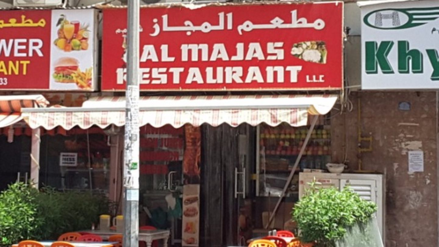 HiDubai-business-al-majas-restaurant-food-beverage-restaurants-bars-al-fahidi-al-souq-al-kabeer-dubai-2