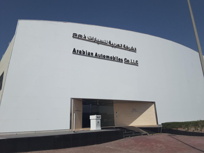 HiDubai-business-arabian-automobiles-infinity-showroom-transport-vehicle-services-car-showrooms-service-centres-al-safa-2-dubai