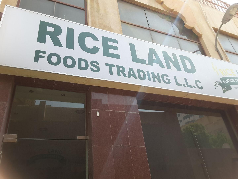 HiDubai-business-rice-land-foods-trading-b2b-services-food-stuff-trading-al-ras-dubai-2