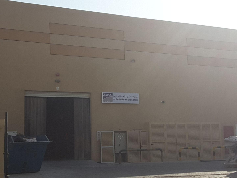 HiDubai-business-al-amin-united-drug-store-beauty-wellness-health-pharmacy-dubai-investment-park-2-dubai-2