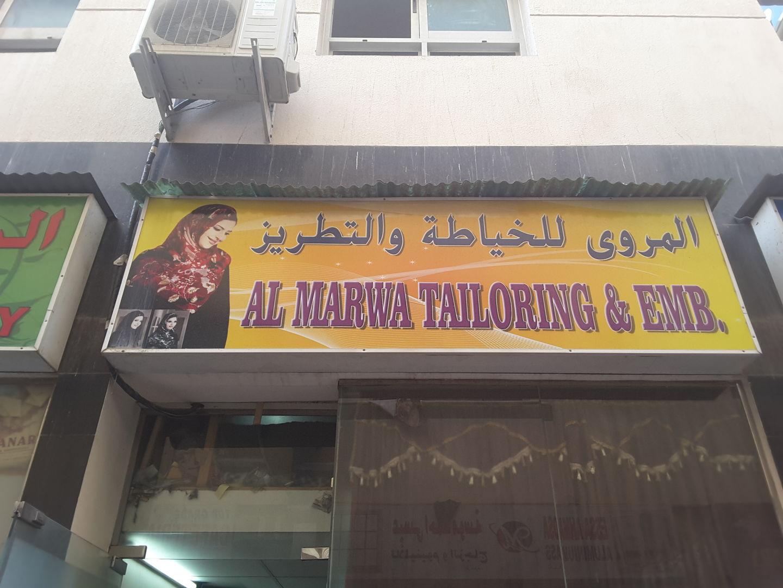 HiDubai-business-almarwa-tailoring-embroidery-home-tailoring-al-murar-dubai-2