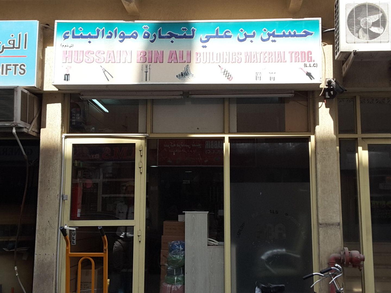 HiDubai-business-hussain-bin-ali-building-materials-trading-home-construction-renovation-materials-naif-dubai-2