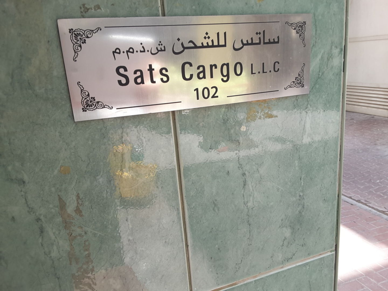 HiDubai-business-sats-cargo-shipping-logistics-air-cargo-services-al-murar-dubai-2