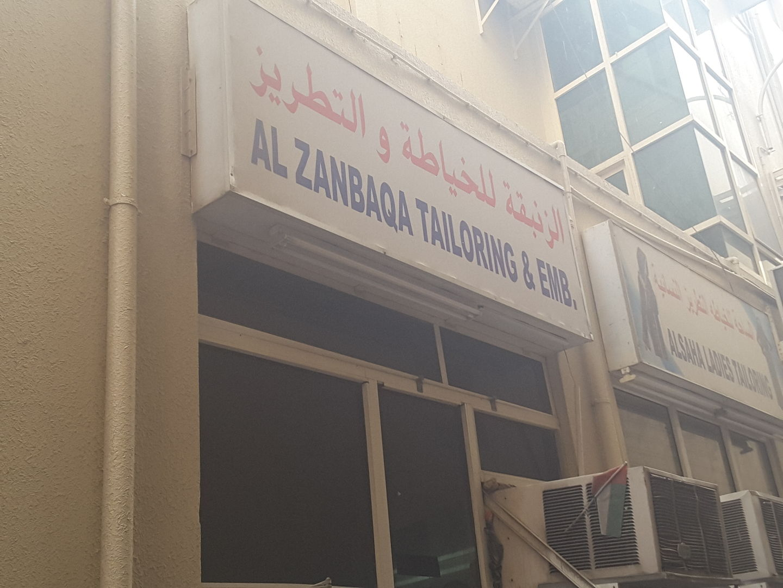 HiDubai-business-al-zanbaqa-tailoring-embroidery-home-tailoring-al-murar-dubai-2