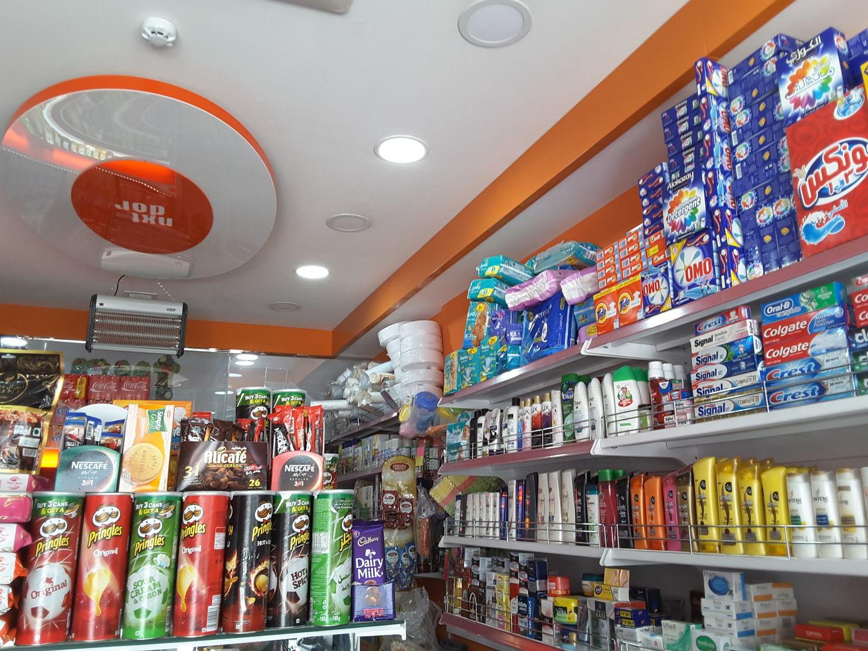 HiDubai-business-next-door-general-trading-food-beverage-supermarkets-hypermarkets-grocery-stores-al-karama-dubai-2