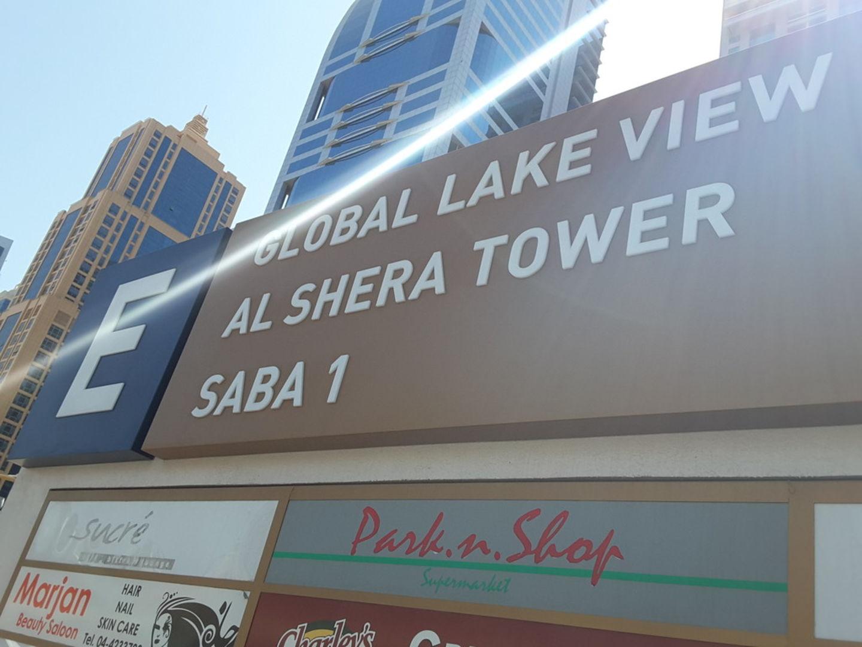 HiDubai-business-avk-gulf-jlt-home-safety-security-jumeirah-lake-towers-al-thanyah-5-dubai