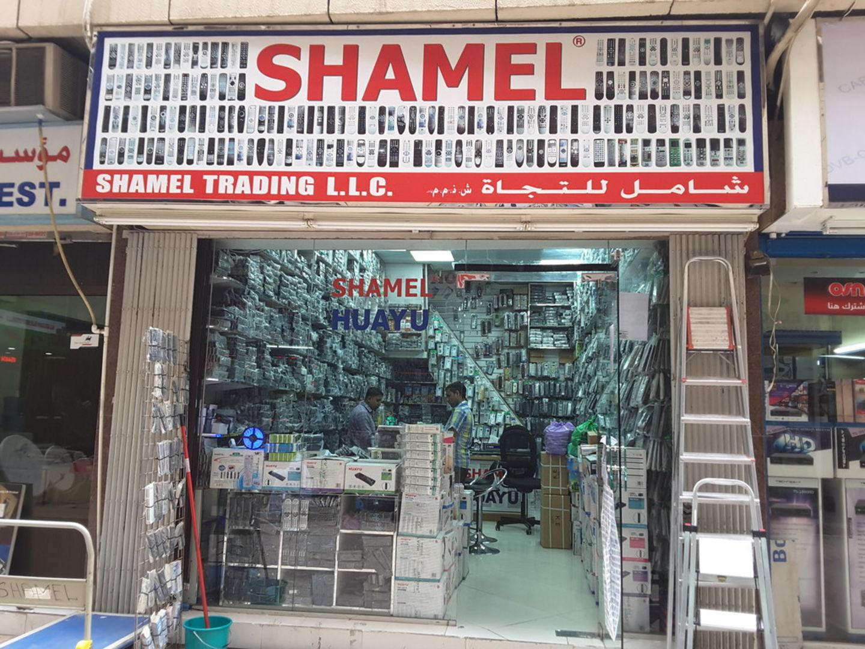 HiDubai-business-shamel-trading-shopping-consumer-electronics-naif-dubai-2