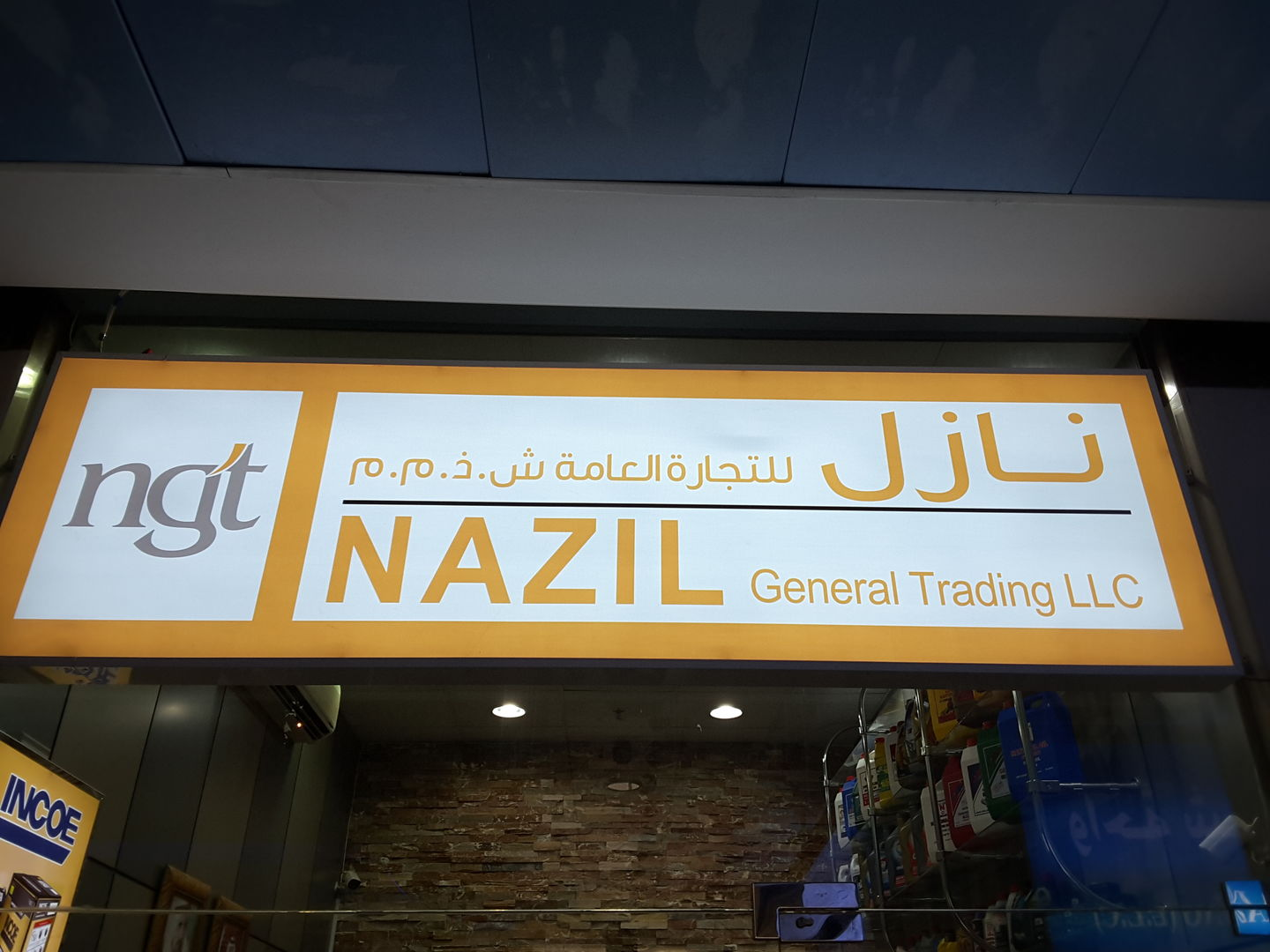 HiDubai-business-nazil-general-trading-transport-vehicle-services-auto-spare-parts-accessories-naif-dubai-2