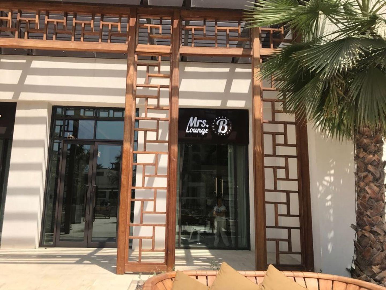 HiDubai-business-mrs-b-lounge-beauty-wellness-health-beauty-salons-umm-suqeim-3-dubai-2