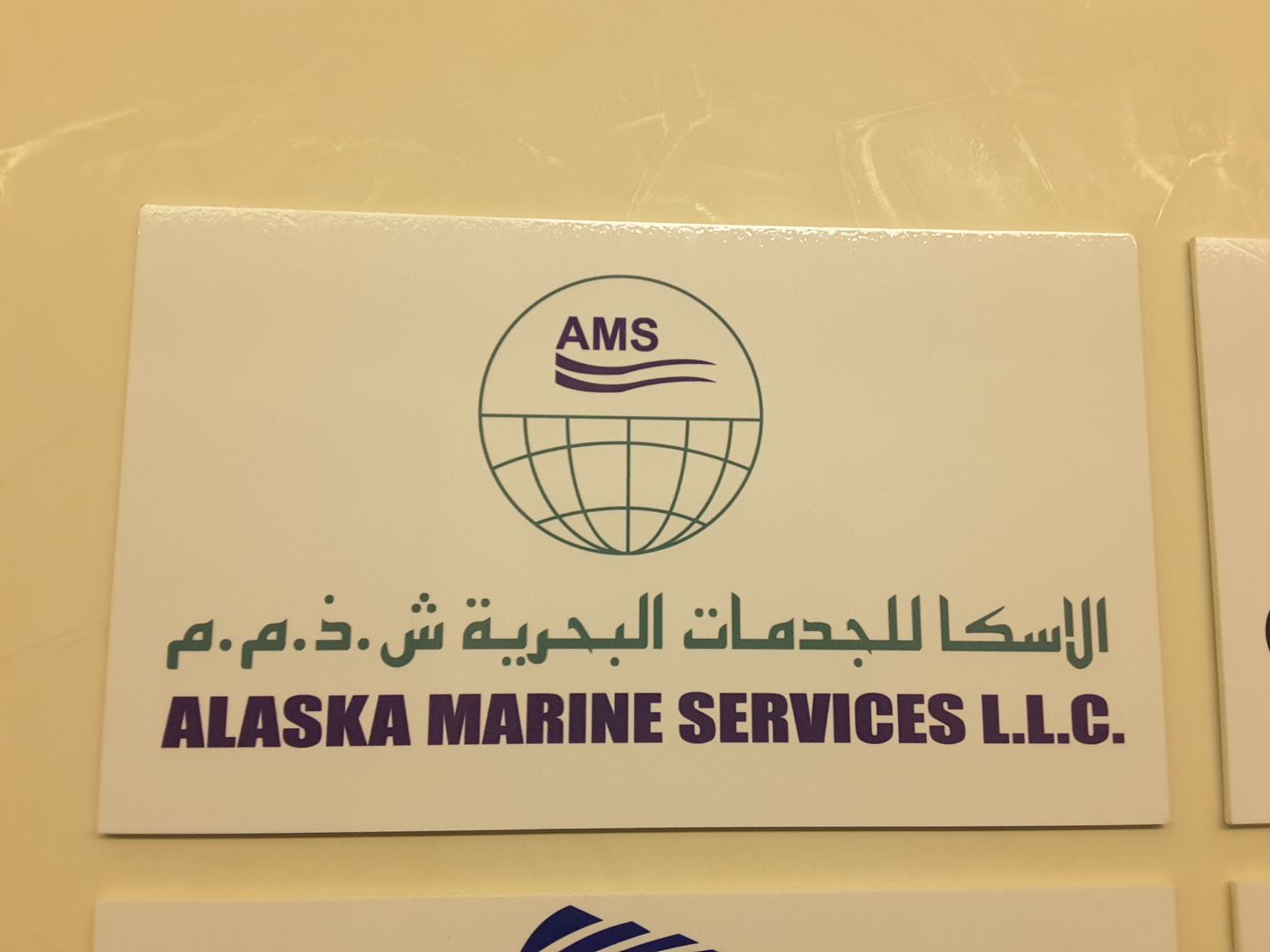 HiDubai-business-alaska-marine-services-shipping-logistics-sea-cargo-services-oud-metha-dubai-2