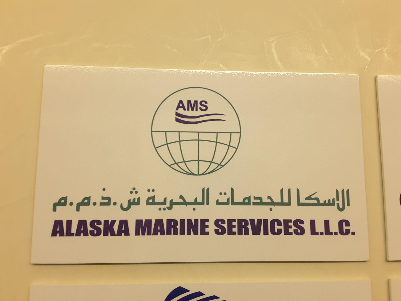 HiDubai-business-alaska-marine-services-shipping-logistics-sea-cargo-services-oud-metha-dubai-2