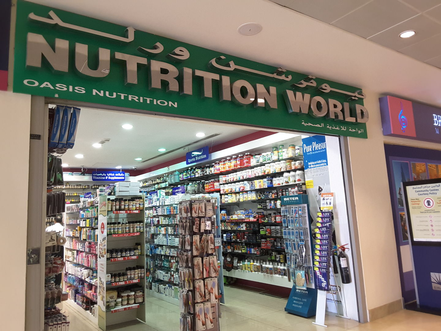 HiDubai-business-nutrition-world-oasis-nutrition-beauty-wellness-health-pharmacy-meadows-al-thanyah-4-dubai-2