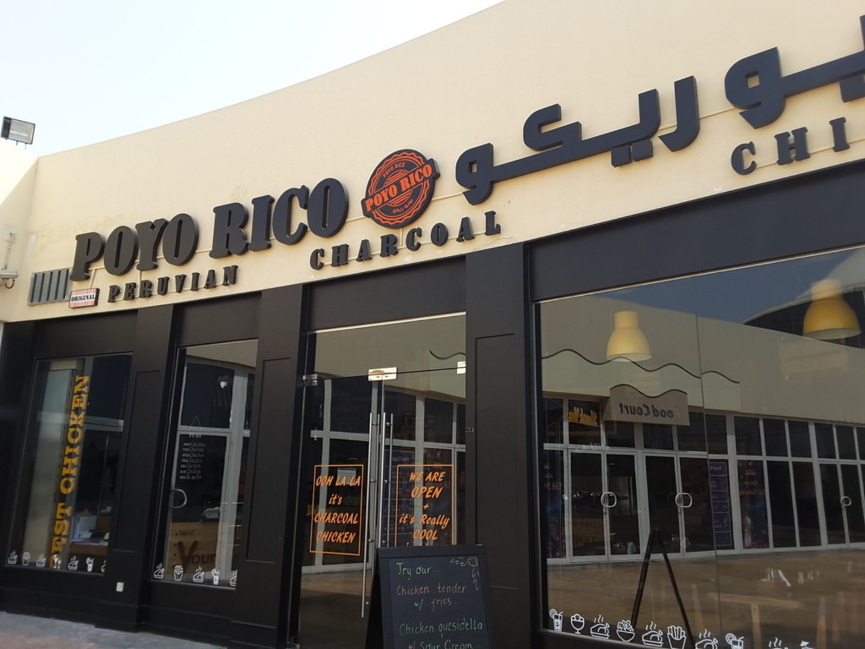 HiDubai-business-poyo-rico-food-beverage-restaurants-bars-mirdif-dubai-2