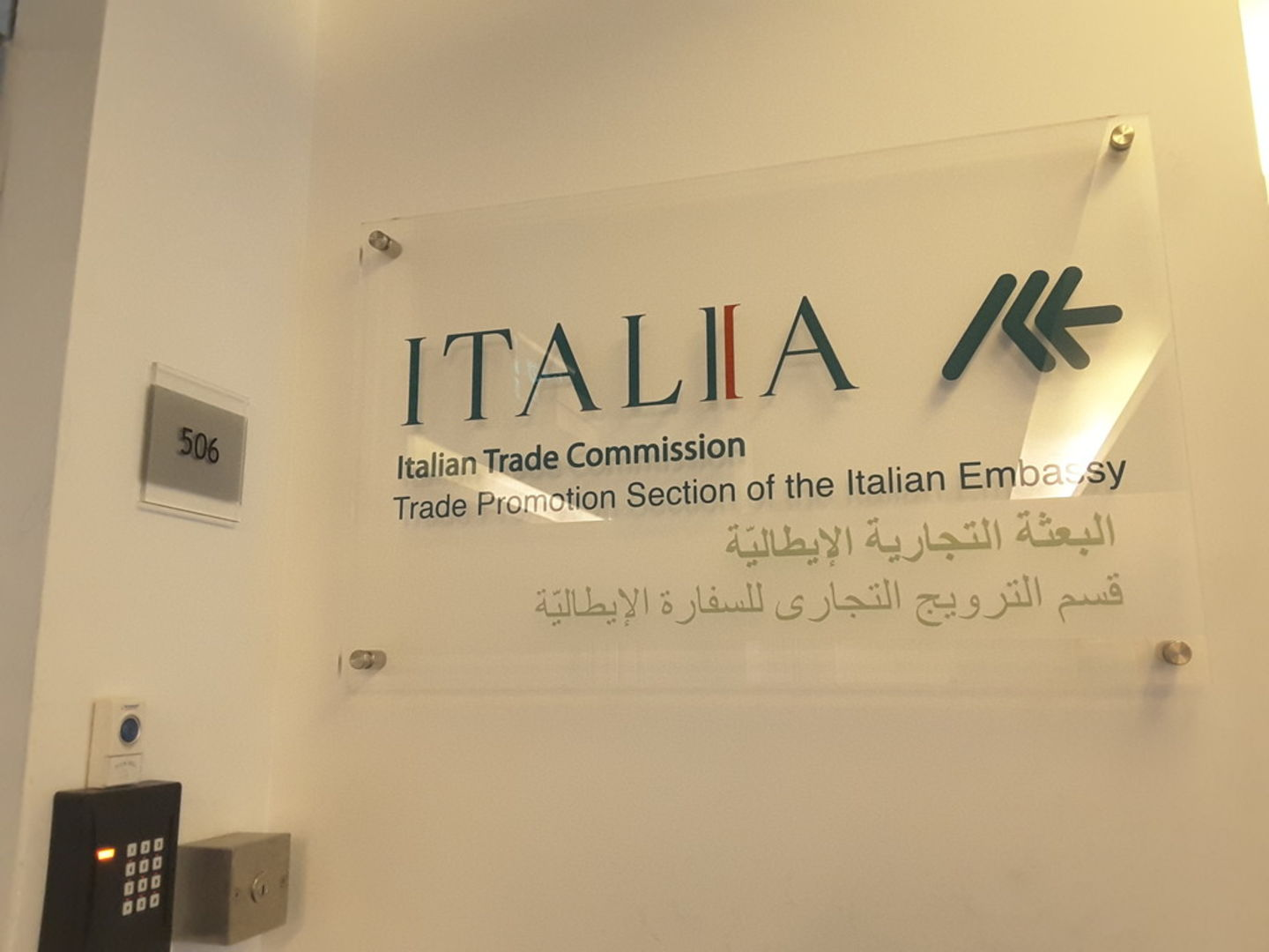 HiDubai-business-italian-trade-commission-b2b-services-business-consultation-services-dubai-internet-city-al-sufouh-2-dubai-2