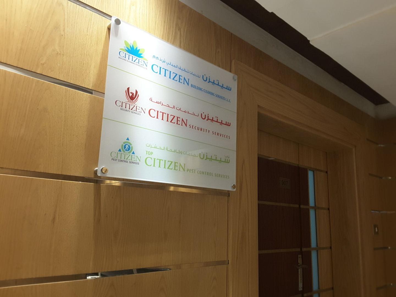 HiDubai-business-top-citizen-pest-control-services-home-pest-control-disinfection-services-al-nahda-2-dubai