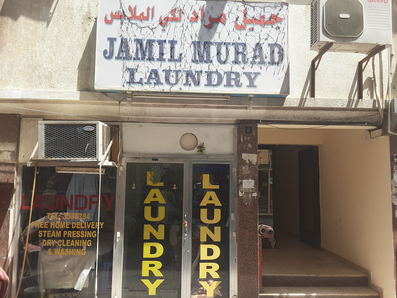 HiDubai-business-jamil-murad-laundry-home-laundry-meena-bazar-al-souq-al-kabeer-dubai-2