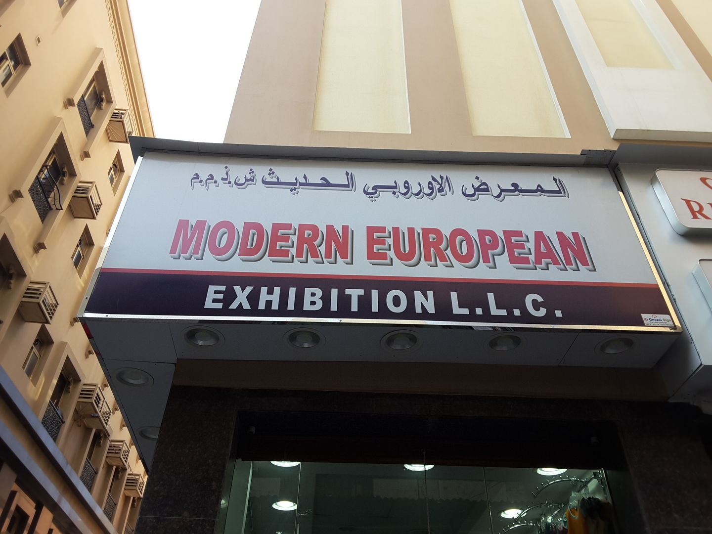 HiDubai-business-modern-european-exhibition-b2b-services-distributors-wholesalers-al-buteen-dubai-2