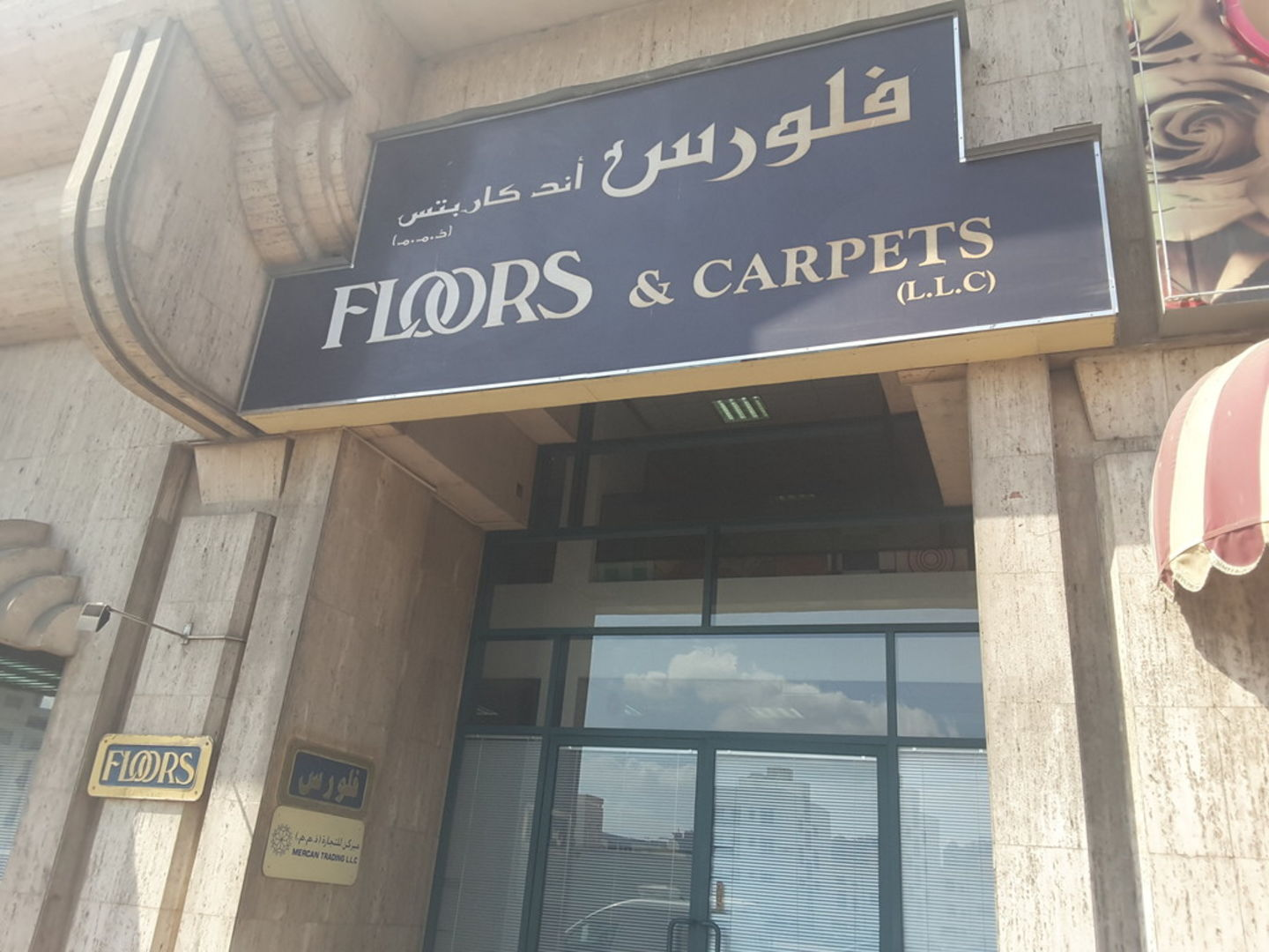 HiDubai-business-floors-carpets-b2b-services-distributors-wholesalers-al-muraqqabat-dubai-2