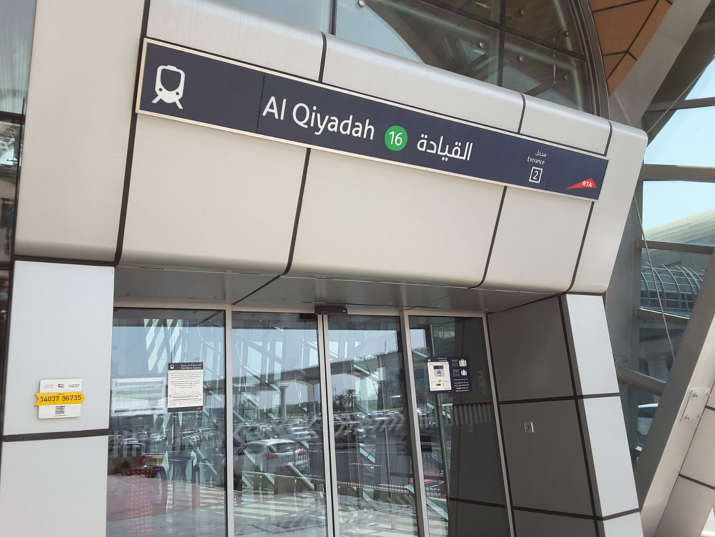 HiDubai-business-al-qiyadah-metro-station-transport-vehicle-services-public-transport-hor-al-anz-east-dubai-2