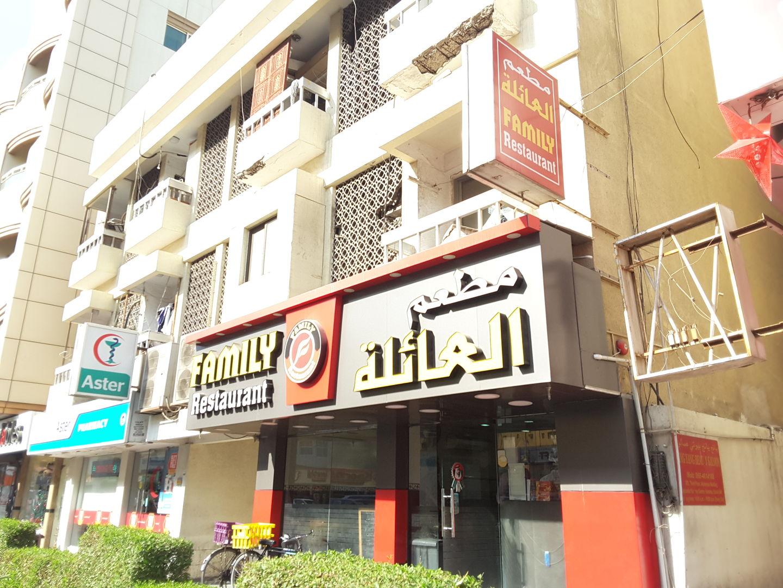 Семейный ресторан дубай недвижимость мальты цены