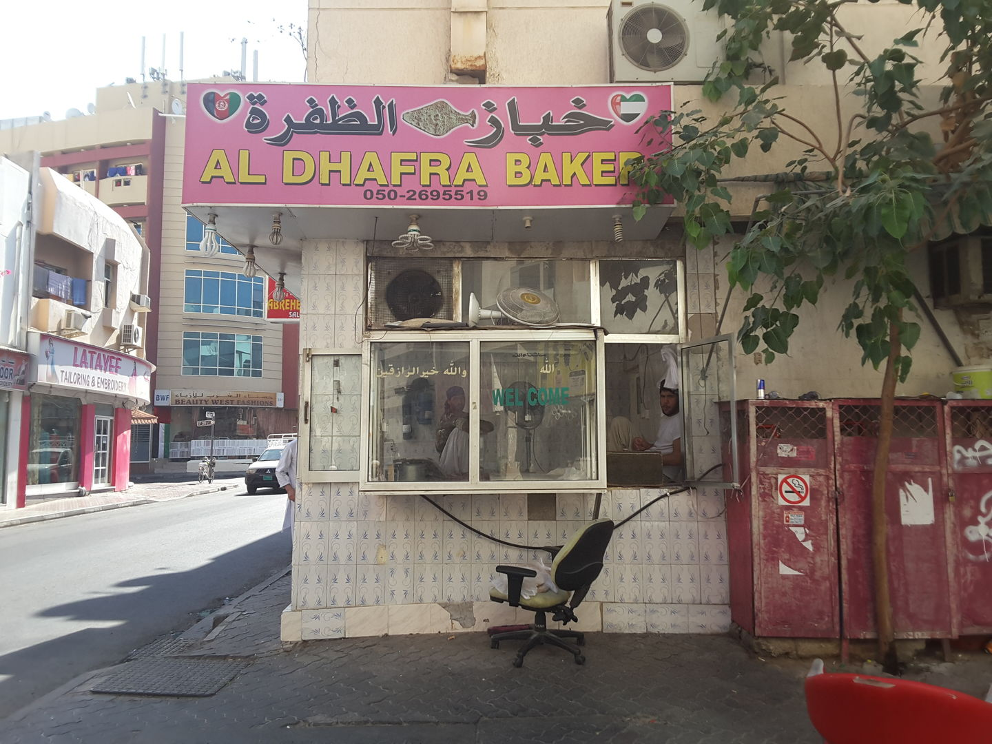 HiDubai-business-al-dhafra-baker-food-beverage-bakeries-desserts-sweets-al-murar-dubai-2