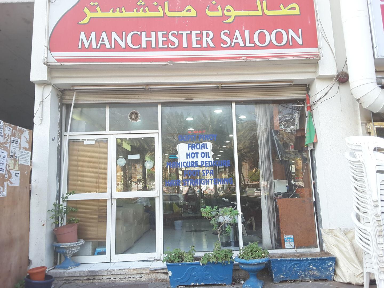 HiDubai-business-manchester-saloon-beauty-wellness-health-beauty-salons-al-muteena-dubai-2