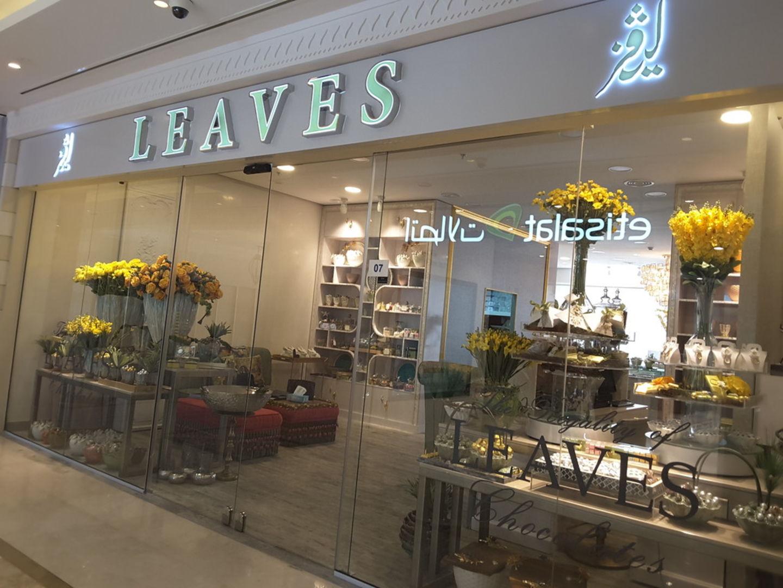 HiDubai-business-leaves-food-beverage-bakeries-desserts-sweets-al-wasl-dubai-2