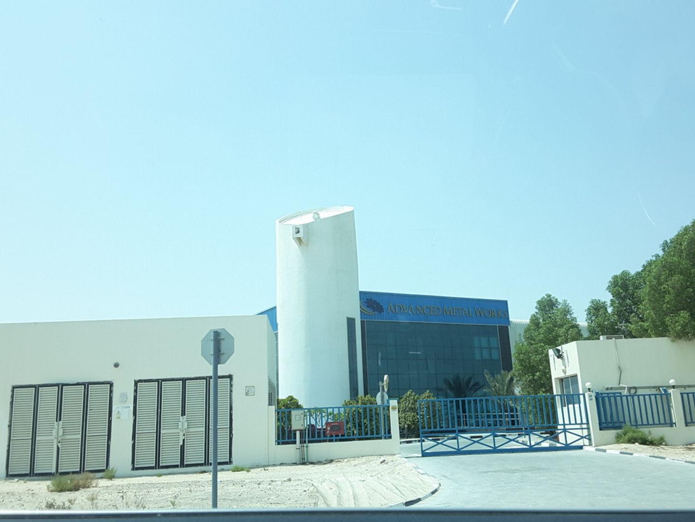 Advanced Metal Works, (Oil & Gas Companies) in Jebel Ali