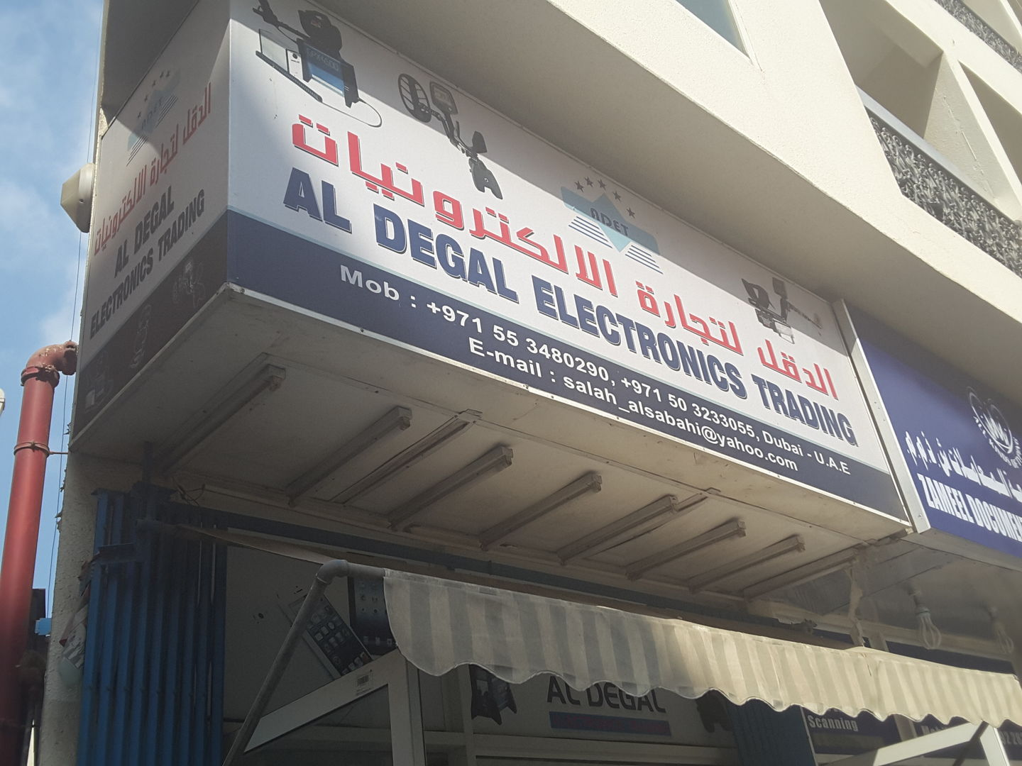 HiDubai-business-al-degal-electronics-trading-b2b-services-distributors-wholesalers-al-murar-dubai-2