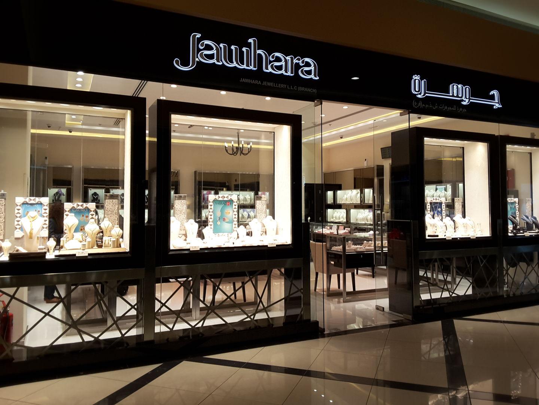 HiDubai-business-jawhara-shopping-jewellery-precious-stones-al-mizhar-1-dubai-2