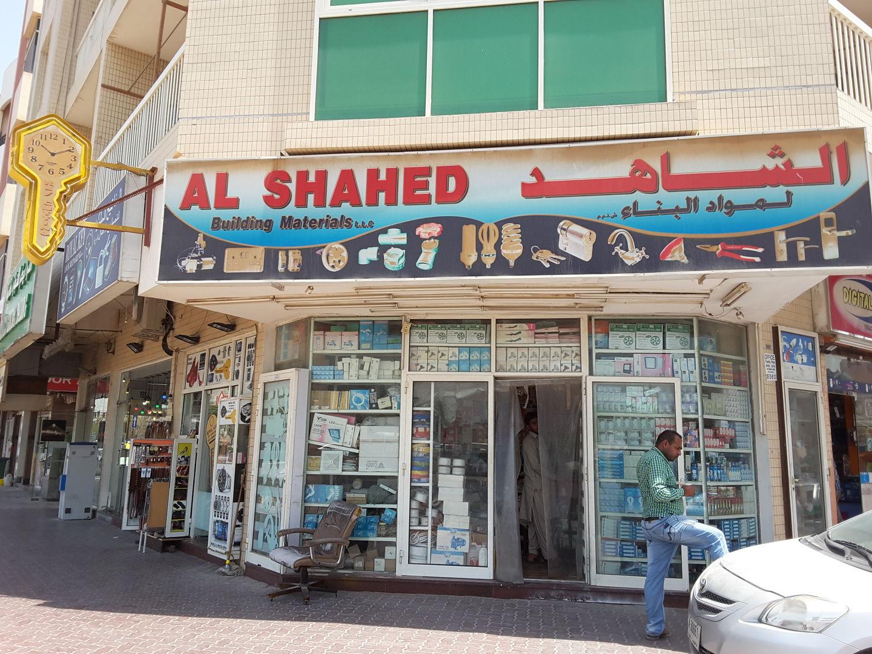 HiDubai-business-al-shahed-building-materials-construction-heavy-industries-construction-renovation-al-satwa-dubai-2