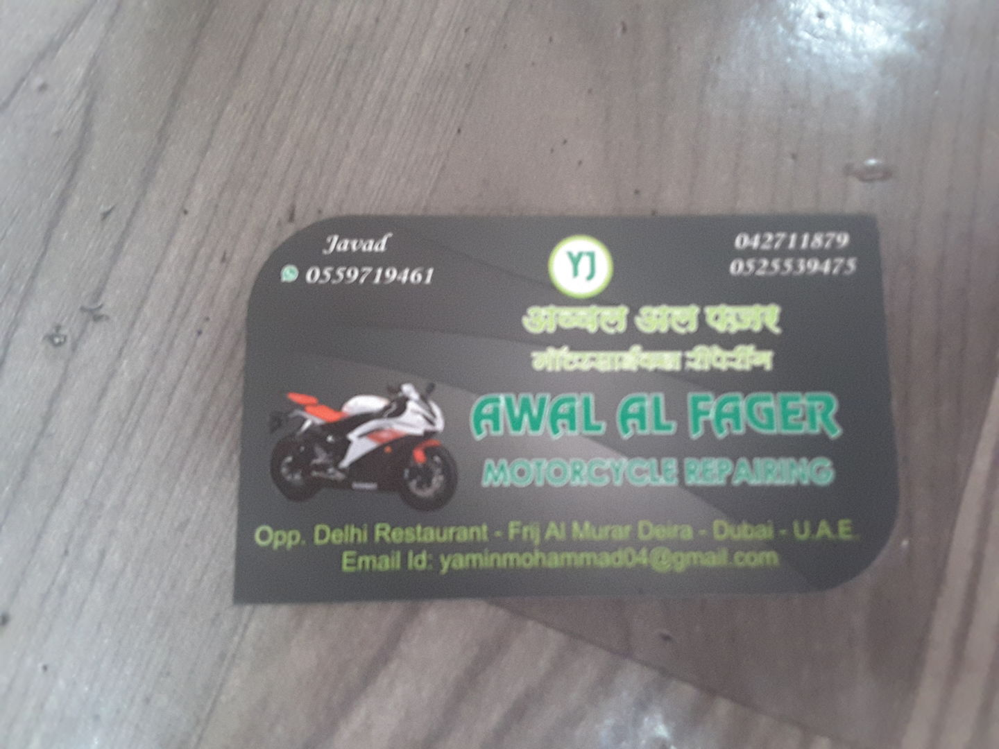 HiDubai-business-awal-al-fager-motorcycle-repair-transport-vehicle-services-motorycle-service-repair-al-murar-dubai-2