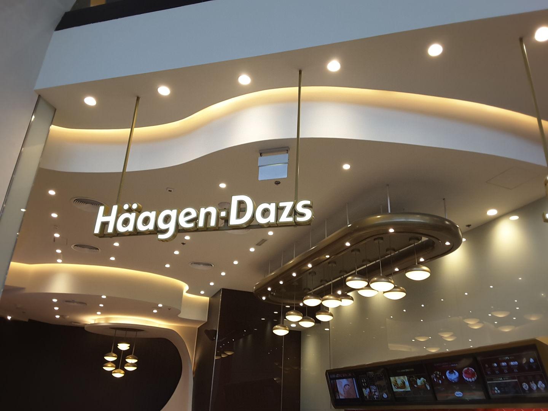 HiDubai-business-haagen-daazs-food-beverage-bakeries-desserts-sweets-al-barsha-1-dubai-2
