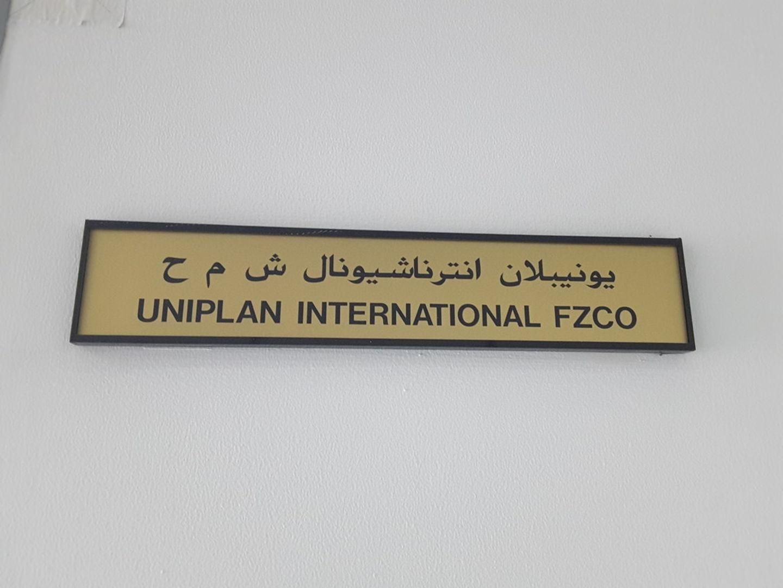 HiDubai-business-uniplan-international-fzco-b2b-services-distributors-wholesalers-jebel-ali-free-zone-mena-jebel-ali-dubai