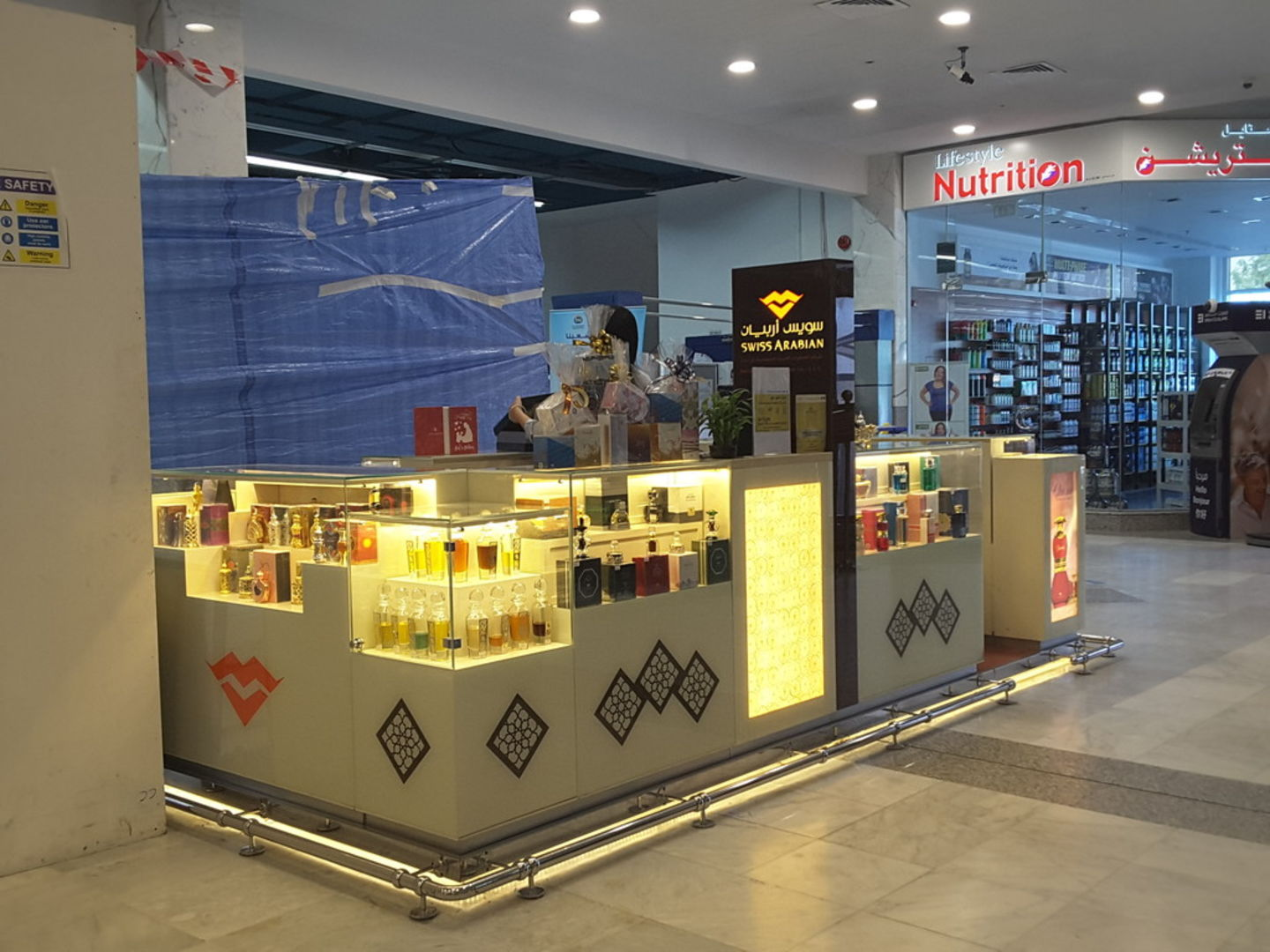 HiDubai-business-swiss-arabian-perfumes-shopping-fashion-accessories-ras-al-khor-industrial-3-dubai-2