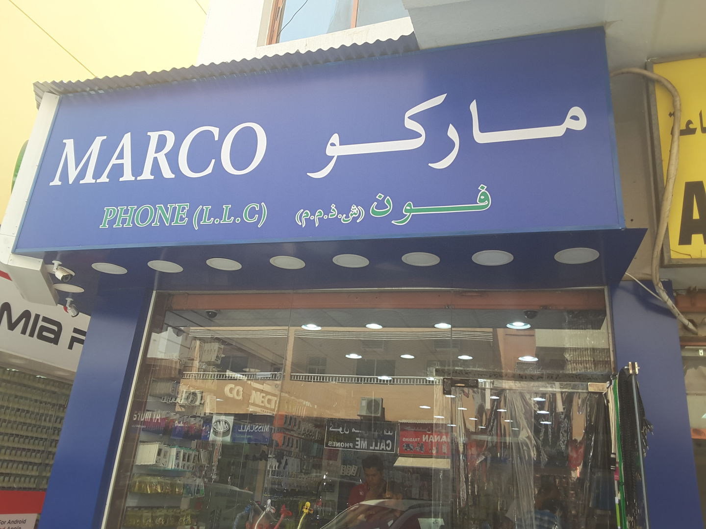 HiDubai-business-marco-phone-shopping-consumer-electronics-al-murar-dubai-4