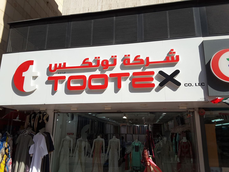 HiDubai-business-tootex-company-b2b-services-distributors-wholesalers-naif-dubai