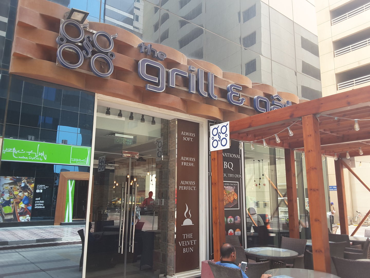 HiDubai-business-the-grill-gateau-food-beverage-restaurants-bars-sheikh-zayed-road-2-trade-centre-2-dubai-2
