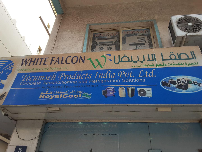 HiDubai-business-white-falcon-conditioning-spare-parts-trading-b2b-services-distributors-wholesalers-al-rigga-dubai-2