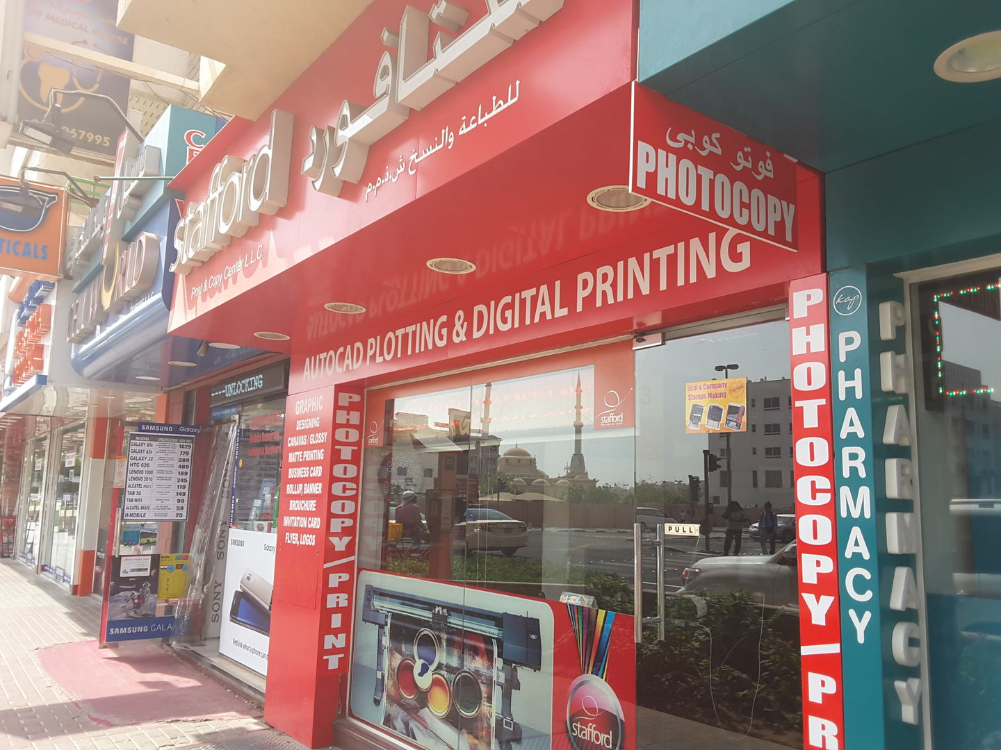 HiDubai-business-stafford-print-copy-center-government-public-services-printing-typing-services-al-karama-dubai-2