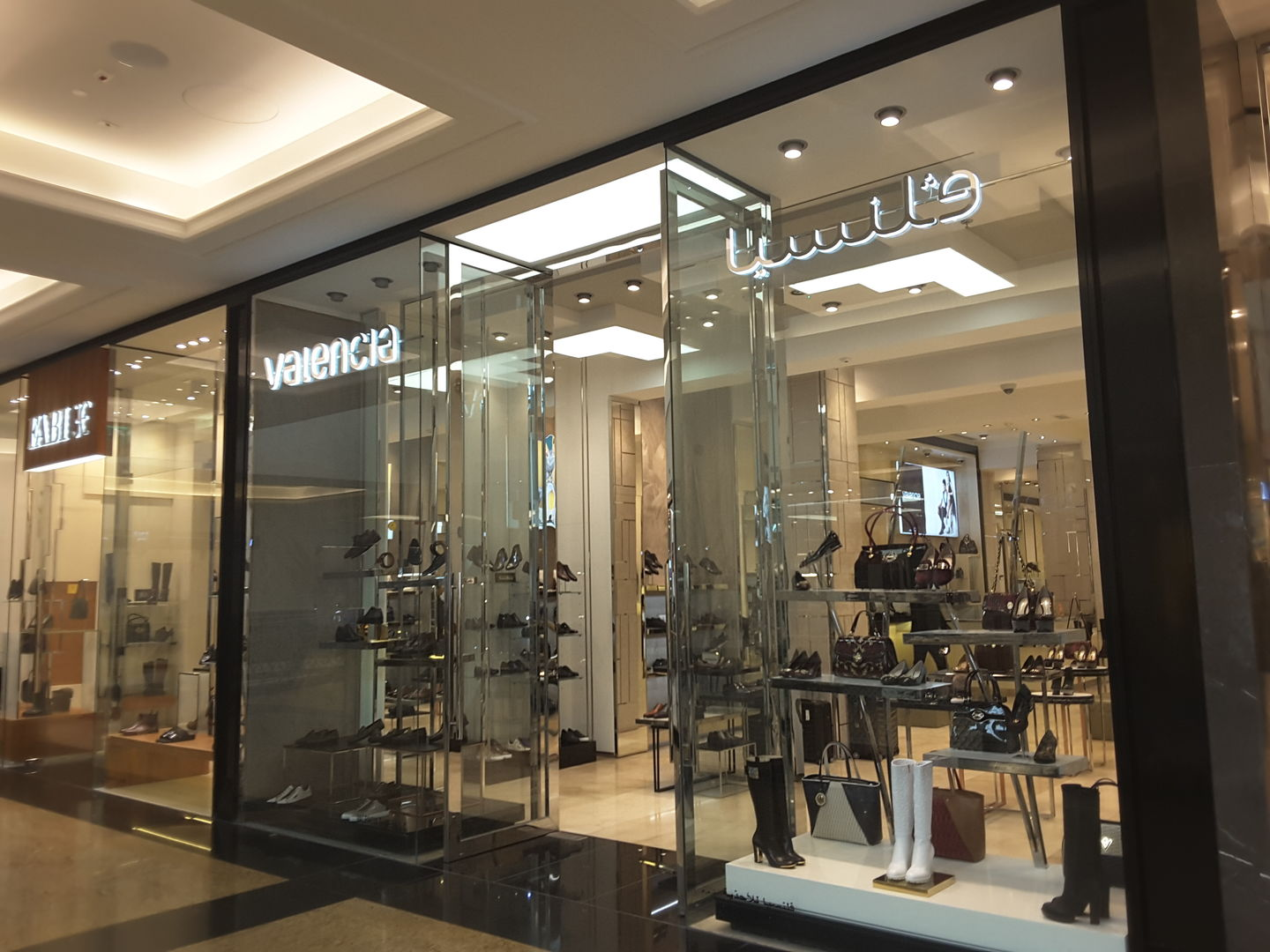 HiDubai-business-valencia-shopping-footwear-al-barsha-1-dubai-2